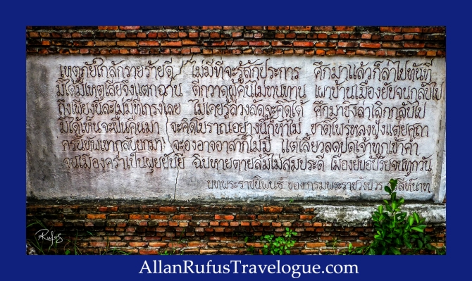 Monument of Krom Phra Ratchawang Boworn Maha Surasinghana